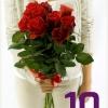 Rožės 10 vnt.