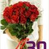 Rožės 30 vnt.
