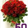 Rožės 50 vnt.